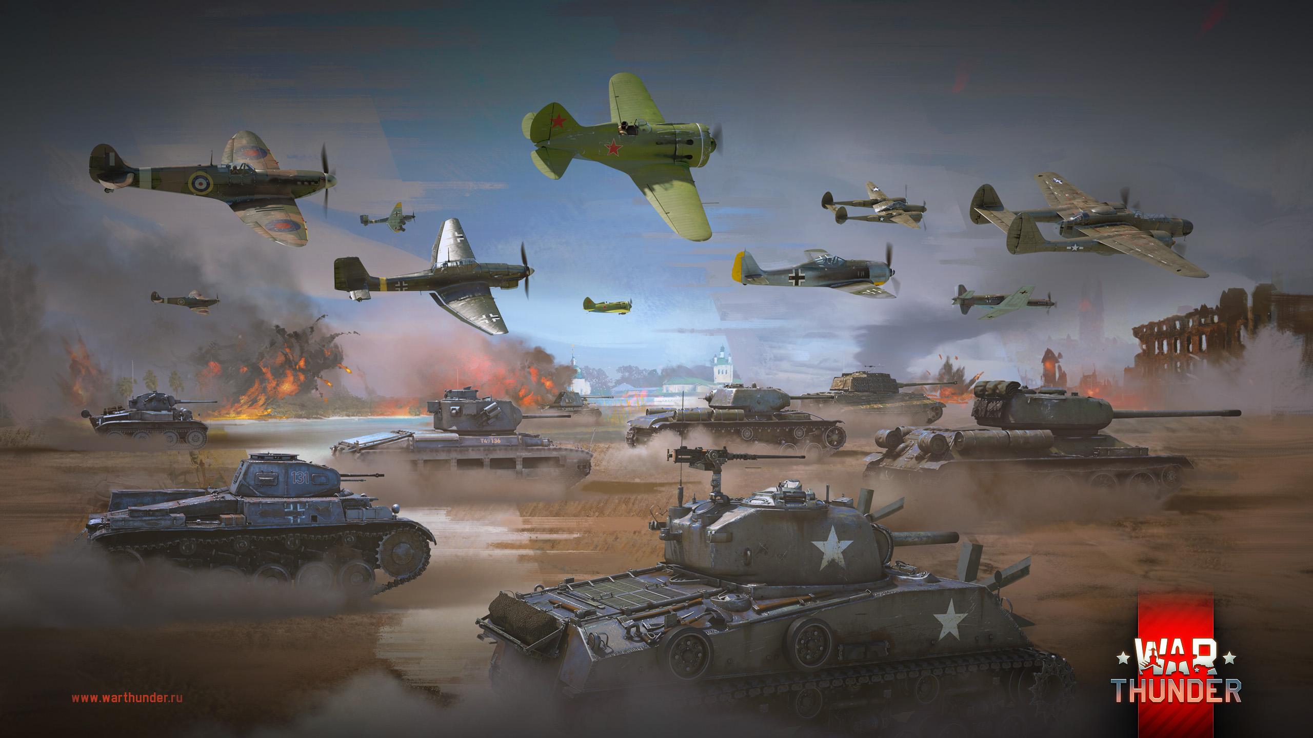 рисунок военная техника Второй мировой