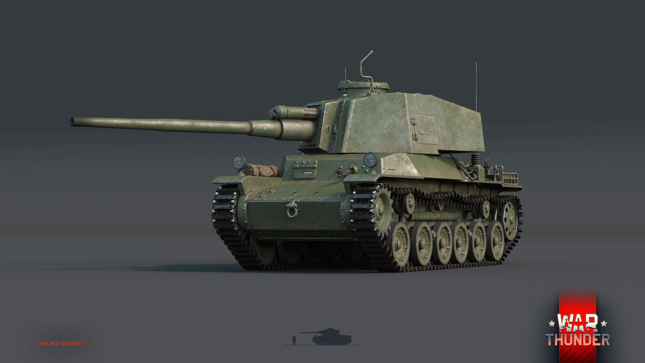 Обои на рабочий стол танк тигр