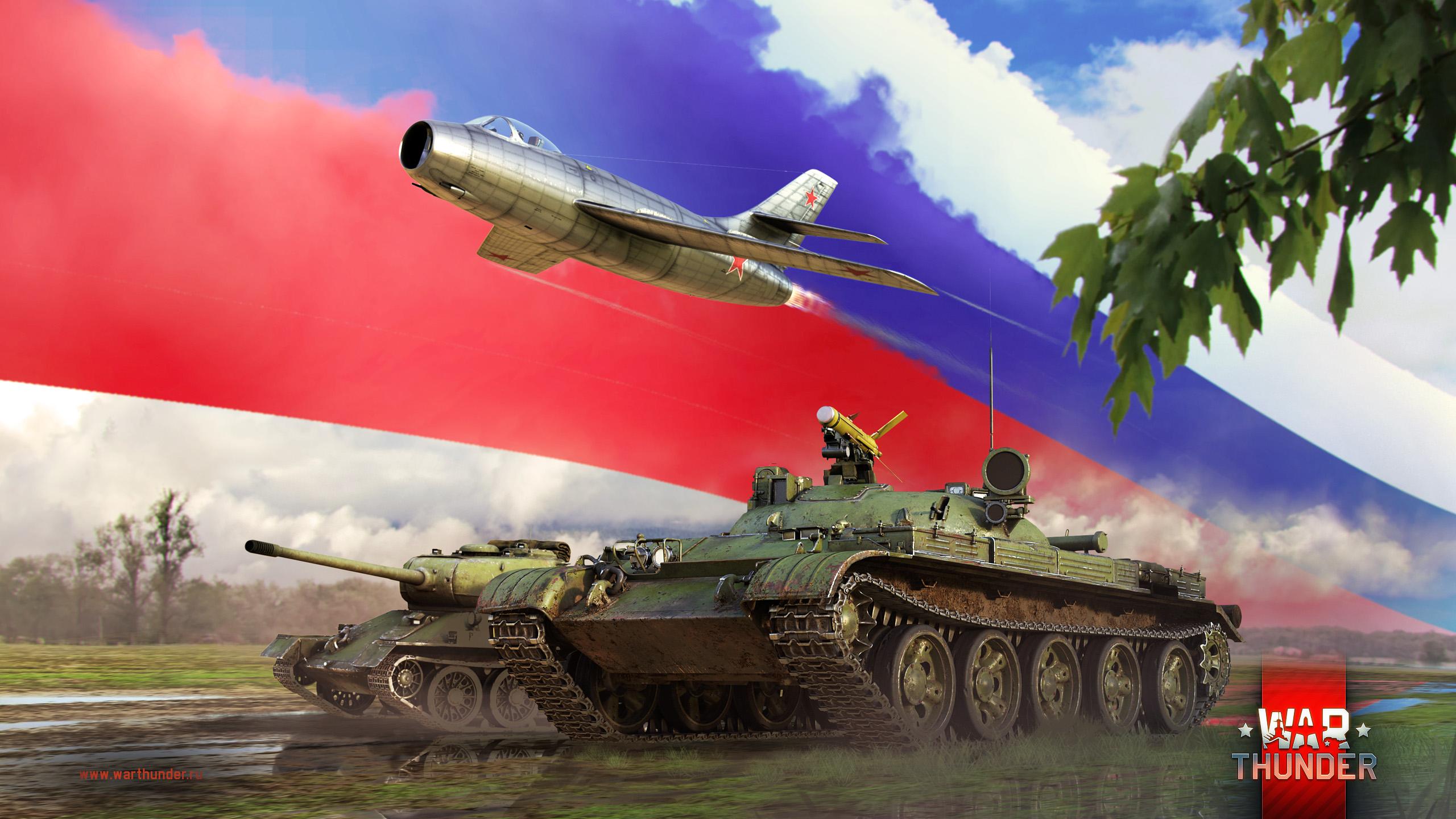 рисунок ракетный танк ИТ-1