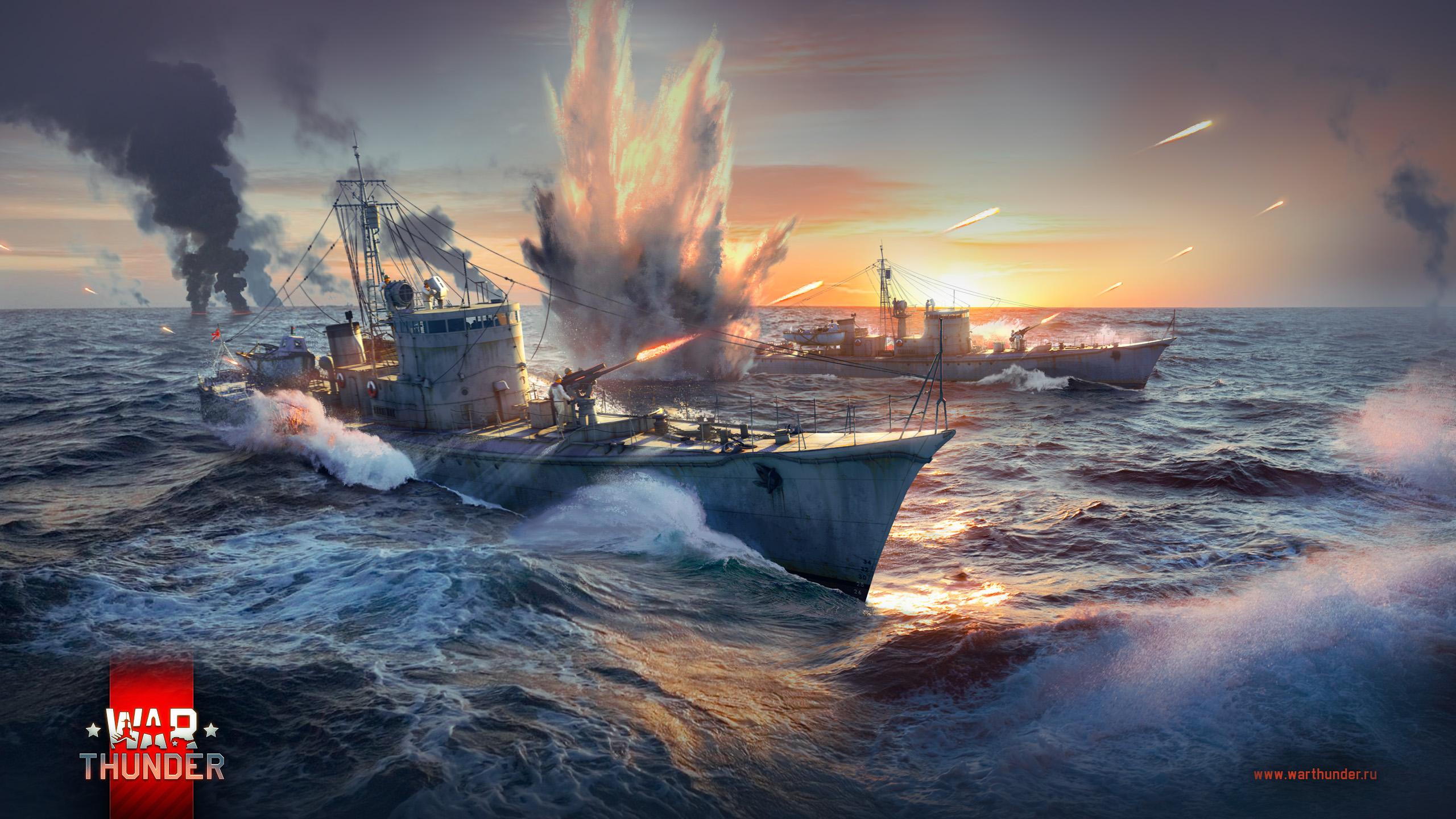 большой флот вар тандер