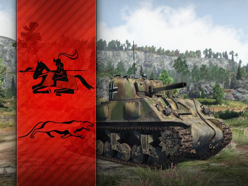 купить пакет для танков в war thunder